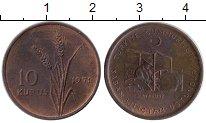 Изображение Монеты Турция 10 куруш 1971 Бронза XF