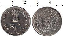 Изображение Монеты Индия 50 пайс 1973 Медно-никель UNC-