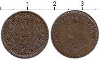 Изображение Монеты Индия 1/12 анны 1920 Бронза XF