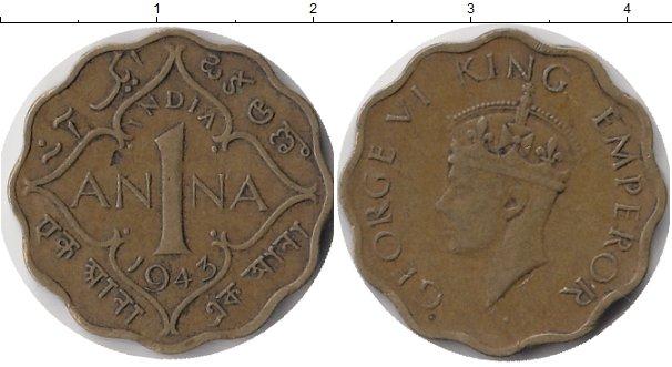 Картинка Монеты Индия 1 анна Латунь 1943