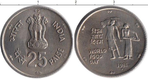 Картинка Монеты Индия 25 пайс Медно-никель 1981