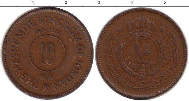 Картинка Монеты Иордания 10 филс Бронза 1955