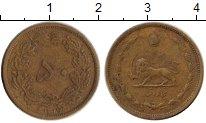 Изображение Монеты Иран 50 динар 1937 Латунь XF-