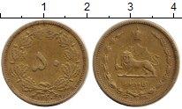 Изображение Монеты Иран 50 динар 1941 Латунь XF