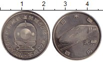Изображение Монеты Япония 100 йен 2015 Медно-никель UNC-