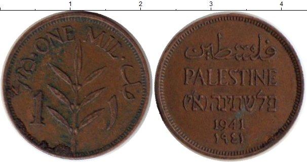 Картинка Монеты Палестина 1 мил Бронза 1941