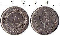 Изображение Монеты Ливия 20 дирхам 1979 Медно-никель UNC-