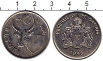 Изображение Монеты Гамбия 50 бутут 1998 Медно-никель UNC-