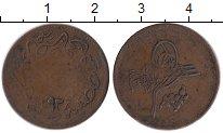 Изображение Монеты Турция 5 пар 1880 Медь VF