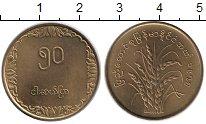 Изображение Монеты Бирма 50 пья 1976 Латунь UNC-