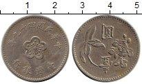 Изображение Монеты Тайвань 1 доллар 1960 Медно-никель XF