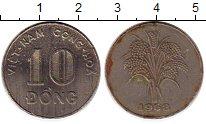 Изображение Монеты Вьетнам 1 донг 1968 Медно-никель XF-