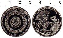 Изображение Монеты Кыргызстан 1 сом 2014 Медно-никель UNC