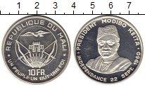Изображение Монеты Мали 10 франков 1960 Серебро Proof
