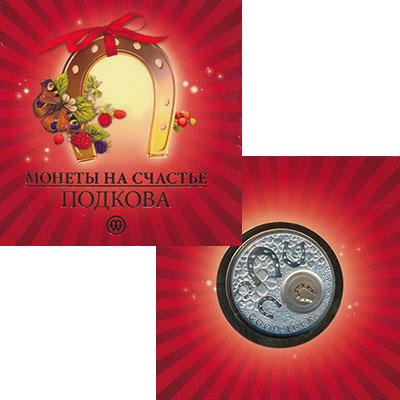 Изображение Подарочные монеты Ниуэ 2 доллара 2012 Серебро Proof Монета на удачу.Подк