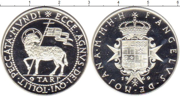 Картинка Монеты Мальтийский орден 9 тари Серебро 1969