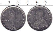 Изображение Монеты Ватикан 1000 лир 1959 Сталь XF