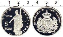 Изображение Монеты Сан-Марино 5 евро 2010 Серебро Proof
