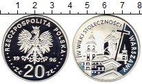 Изображение Монеты Польша 20 злотых 1996 Серебро Proof-