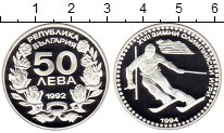 Изображение Монеты Болгария 50 лев 1994 Серебро Proof
