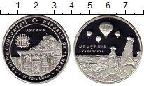 Изображение Монеты Турция 20 лир 2015 Серебро Proof