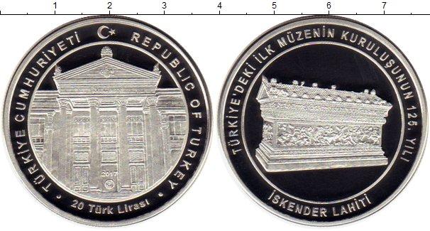 Картинка Монеты Турция 20 лир Серебро 2017