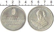 Изображение Монеты Венгрия 500 форинтов 1990 Серебро UNC-