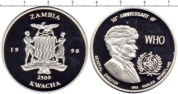 Картинка Монеты Замбия Медаль Серебро 1998
