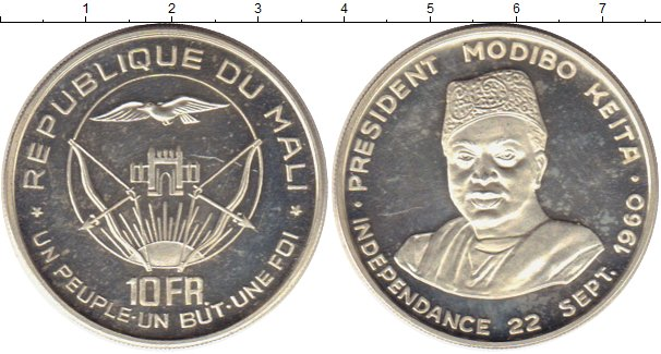 Картинка Монеты Мали 10 франков Серебро 1960