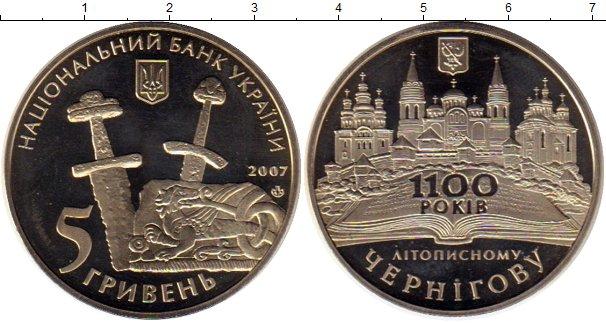 Картинка Монеты Украина 5 гривен Медно-никель 2007