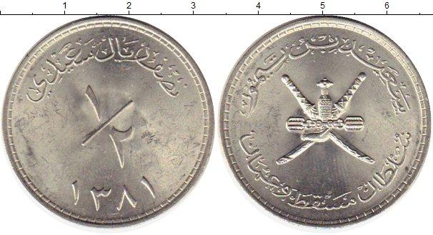 Картинка Монеты Маскат и Оман 1/2 риала Серебро 1961