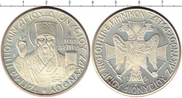 Картинка Монеты Ионические острова 100 аспра Серебро 1966