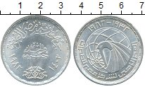 Изображение Монеты Египет 1 фунт 1982 Серебро UNC-