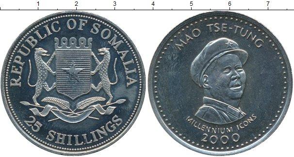 Картинка Монеты Сомали 25 шиллингов Медно-никель 2000