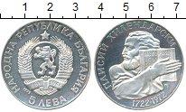 Монета Болгария 5 лев Серебро 1972 Proof- фото
