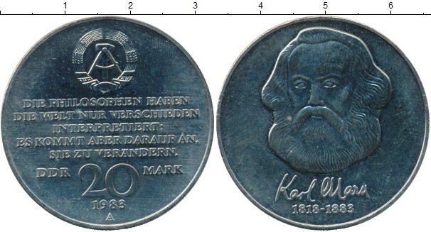 Картинка Монеты ГДР 20 марок Медно-никель 1983