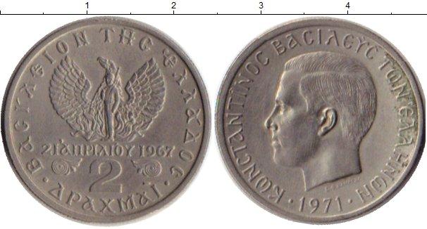 Картинка Монеты Греция 2 драхмы Медно-никель 1971