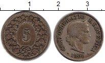 Изображение Монеты Швейцария 5 рапп 1909 Медно-никель VF