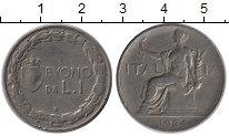 Изображение Монеты Италия 1 лира 1924 Медно-никель XF