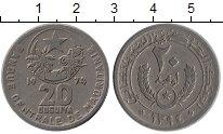 Изображение Монеты Мавритания 20 угия 1974 Медно-никель XF