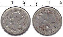 Изображение Монеты Непал 25 пайс 1991 Алюминий XF