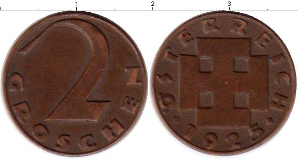 Картинка Монеты Австрия 2 гроша Бронза 1925