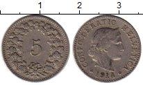 Изображение Монеты Швейцария 5 рапп 1914 Медно-никель XF