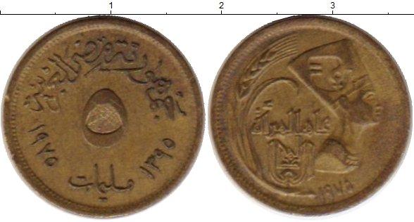 Картинка Монеты Египет 5 миллим Латунь 1975