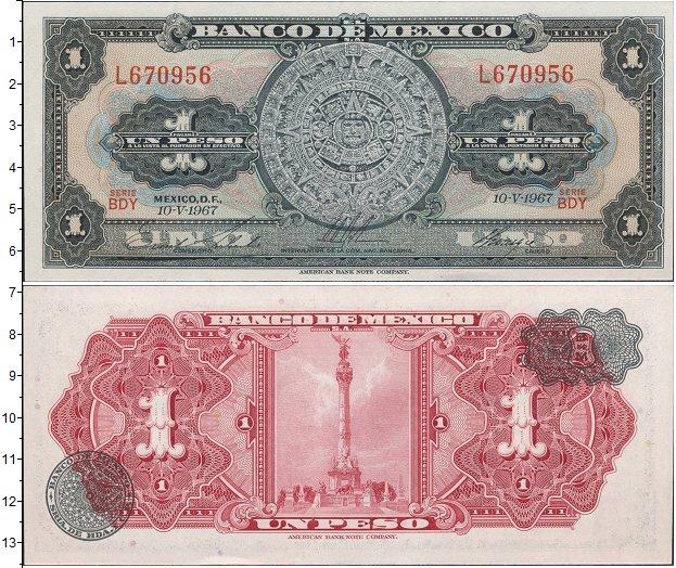Картинка Банкноты Мексика 1 песо  1967