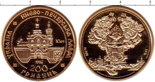Картинка Монеты Украина 200 гривен Золото 1996