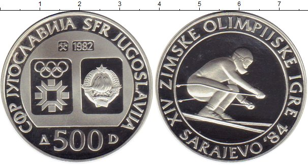 Картинка Монеты Югославия 500 динар Серебро 1982
