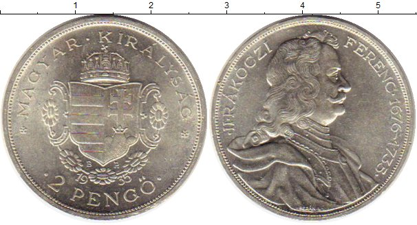 Картинка Монеты Венгрия 2 пенго Серебро 1935