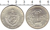Изображение Монеты Куба 5 песо 1985 Серебро UNC