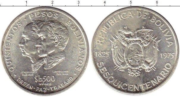 Картинка Монеты Боливия 500 песо Серебро 1975